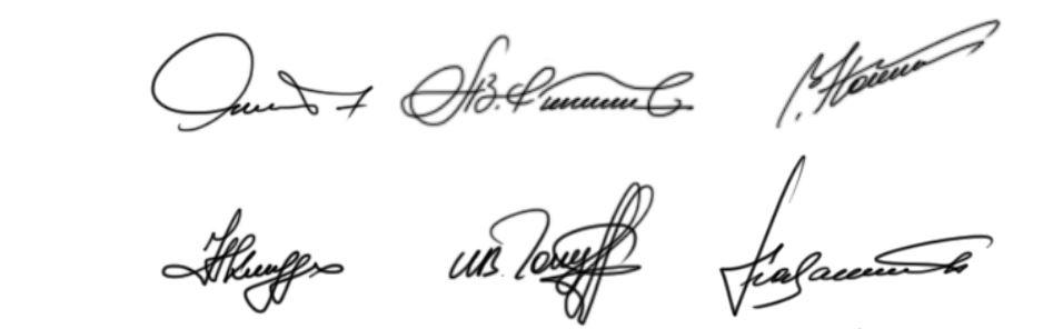 Разработка подписи человека онлайн Самара